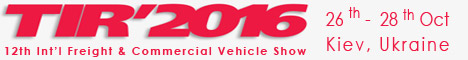 12th International Freight & Commercial Vehicle Show TIR�2016