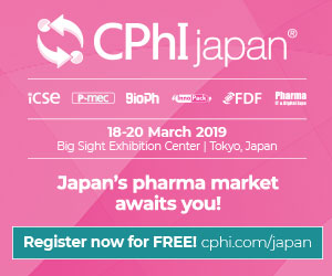 Visitor Registration | CPhI Japan 2019 | 18-20 March 2019 | Big Sight Exhibition Center, Tokyo